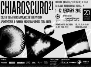 chiaroscuro21_zastavka