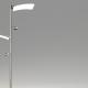 Светодиодная система уличного освещения Сайма 60