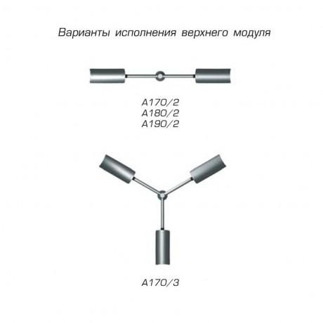 04 Александрия верхний модуль