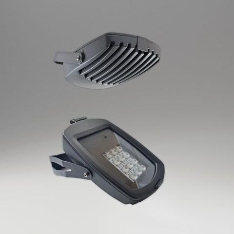 Светодиодный уличный прожектор Пиксель
