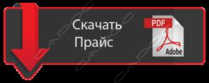 price-png
