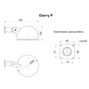 Cherry P