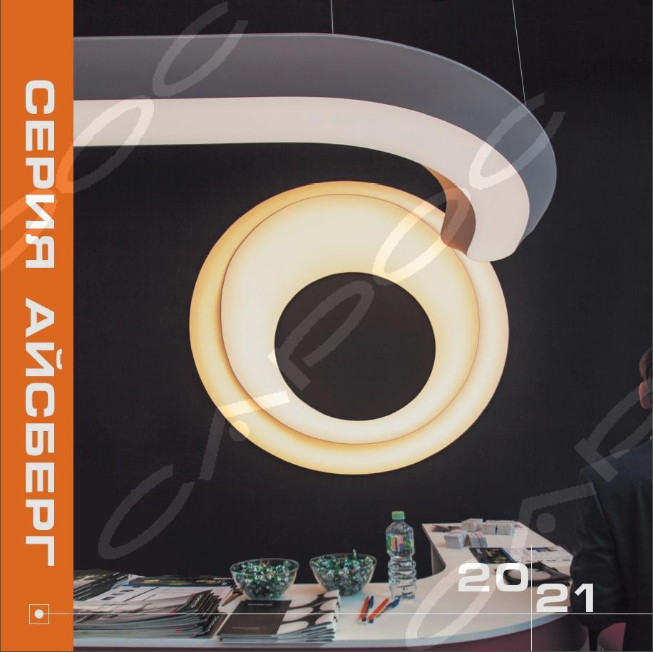 Портфолио реализованных объектов наружного и интерьерного освещения (6,7 Мб)